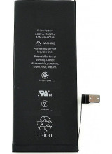 Μπαταρία για Apple iPhone 7 1960mAh Li-Ion bulk