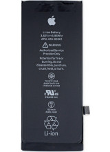 Μπαταρία για iPhone 8 Plus 2691mAh Li-Ion (Bulk)