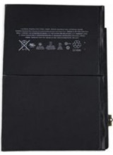 Μπαταρία για Apple Ipad Pro 9.7 7306mah Li-on bulk